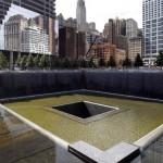 NY ground zero